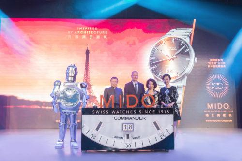 Shanghai event Mido 100 anniversary 6